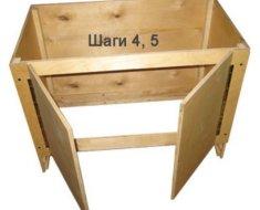 Изготовление брудера, шаги 4-5