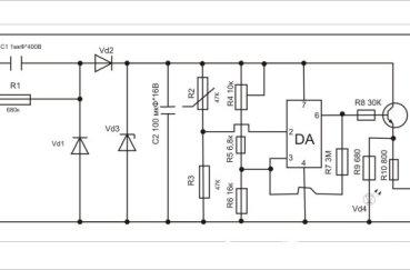Схема 2 для самодельного регулятора