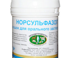 Препарат для лечения кокцидиоза