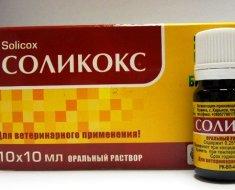 Упаковка препарата от Биофарм