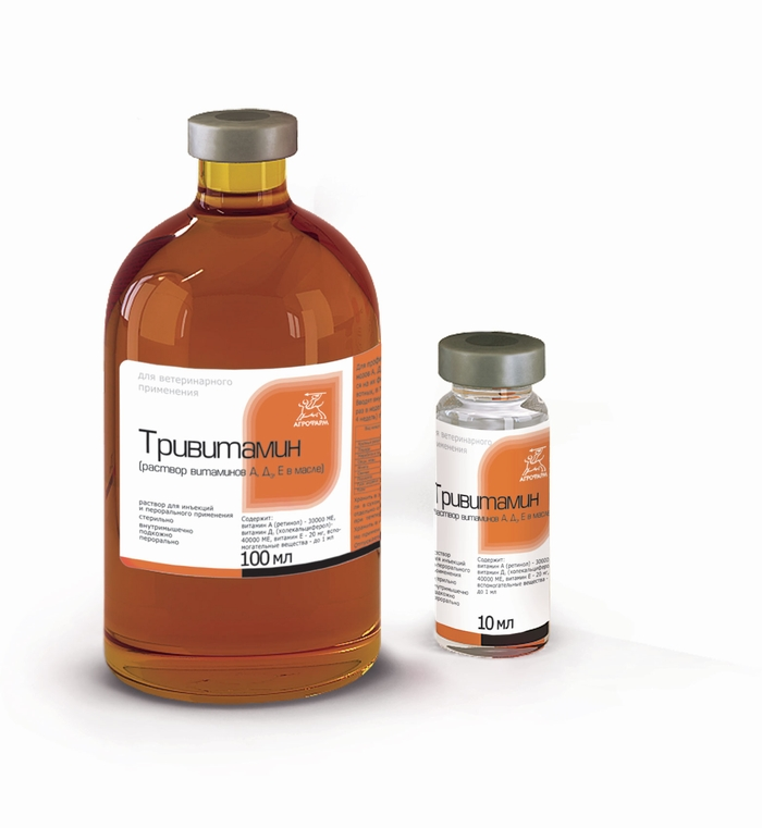 Тривитамин в разных емкостях