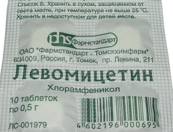 Таблетки Левомицетин в борьбе с поносом у кур