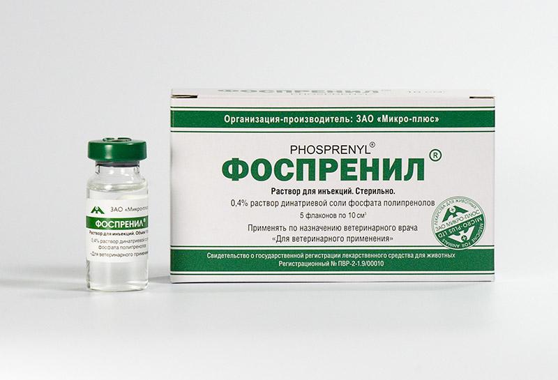 Препарат Фоспренил