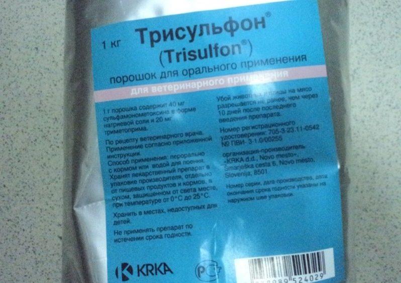 Упаковка трисульфона