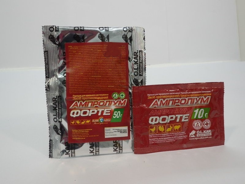 Упаковка с лекарственным веществом