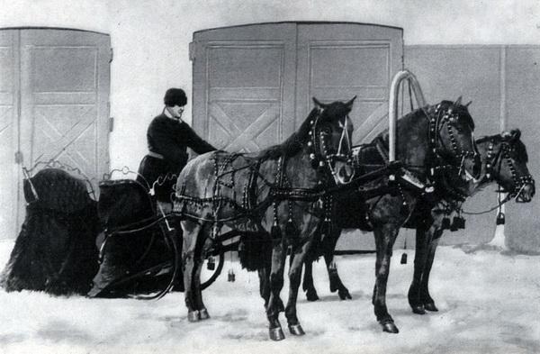 Старинное фото ямщицкой тройки