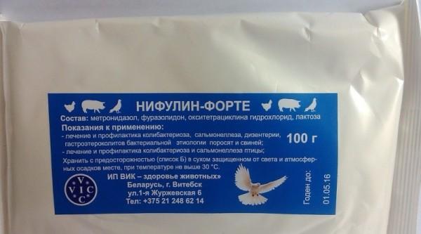 Инструкция по применению для голубей препаратов Лозеваль, Фоспренил и других
